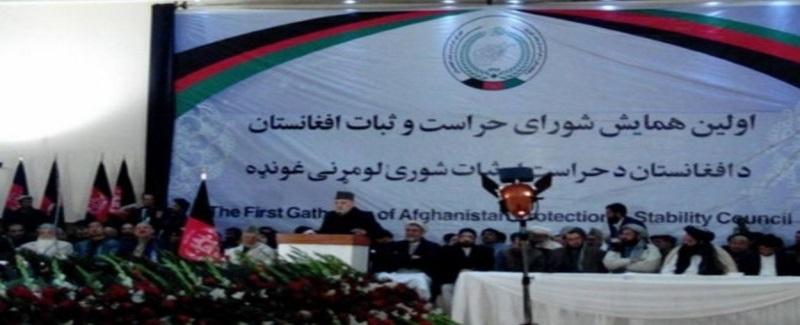رهبران شورای ثبات و حراست افغانستان 19