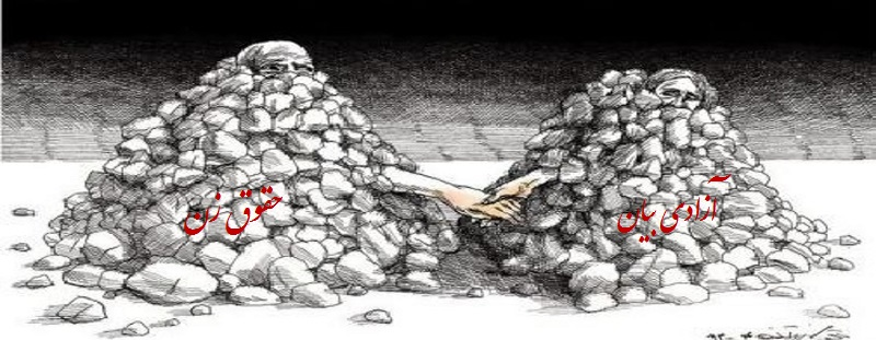 سنگسار در چنداول کابل کارتون 16
