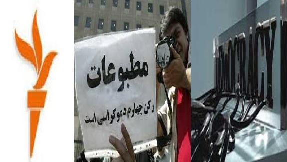 بروی کدامین مصلحتی نامه محرمانه پاکستان عنوانی حکومت کابل پس از چند لحظه از انتشار در سایت رادیو آزادی حذف شد ؟