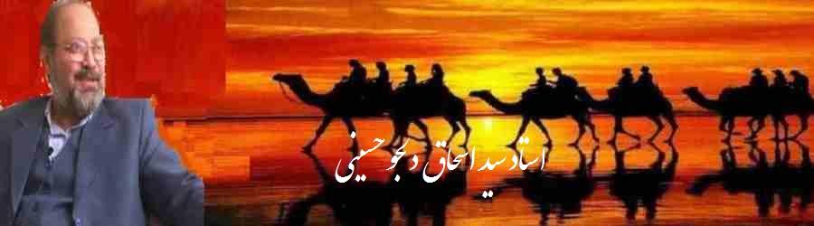 Deljo Hosenie Nam Qafelah 06