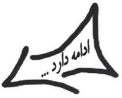Edama darad symbol07