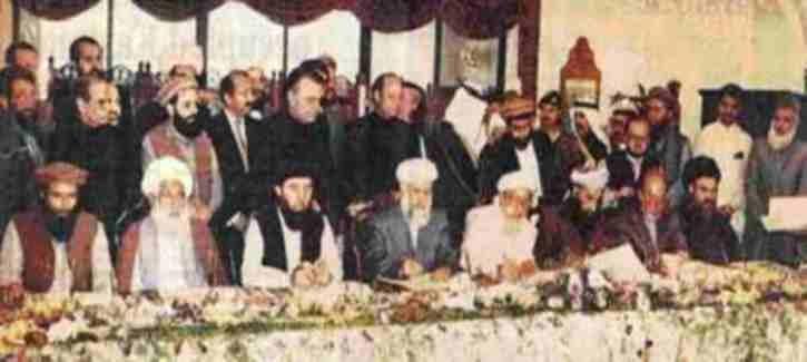 Mujahedin Leaders Segn one Agrement26