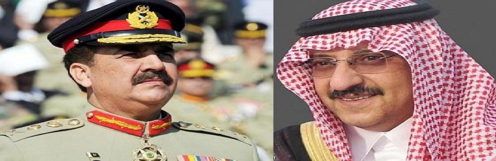 Pak saudi Relation 08