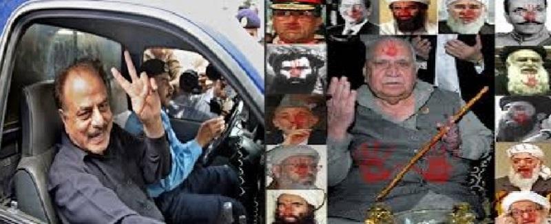 pakistan ISI 08
