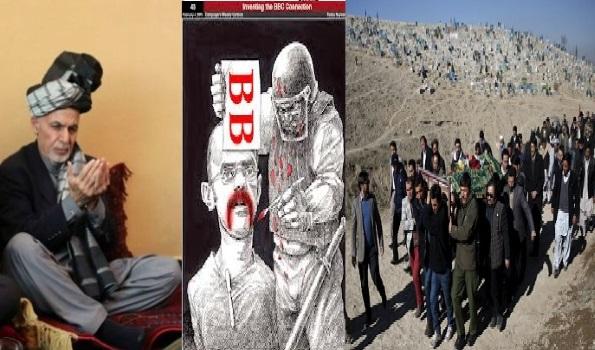 آیا بیبیسی افغانستان واقعا به دفتــر رسانهای طالبـــان تبـــدیل شده؟