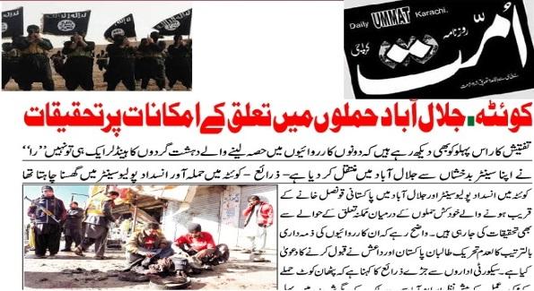 صلح در افغانستان  قربانی زورآزمائی آرتش پاکستان با حکومت نوازشریف !؟