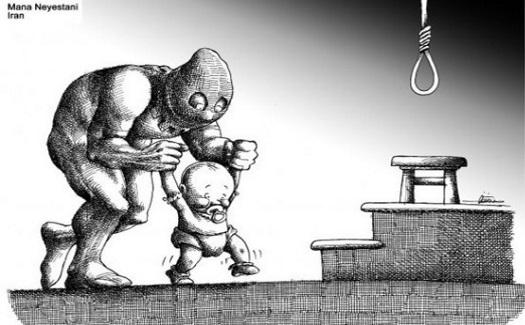 فریب آخُندی درحوزه امنیتی کودکان!