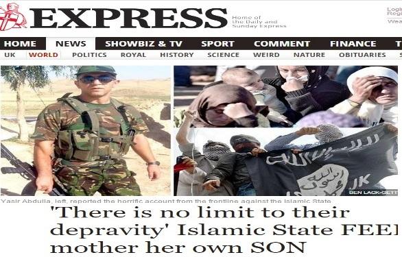 یک داعشی مادرش را اعدام کرد!