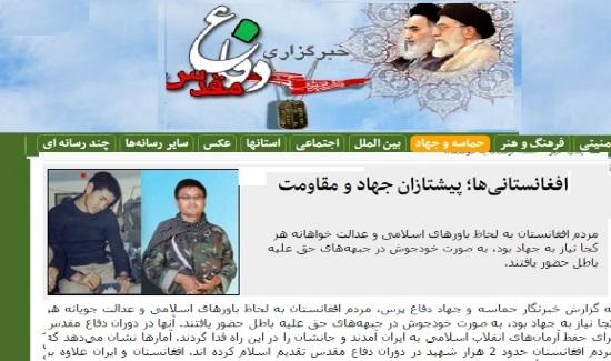 چگونه فاشیست های مذهبی درایران اعزام دسته های شیعیان افغانی برای دفاع از رژیم دیکتاتوری بشاراسد را مدافعان حرم حضرت زینب (س) می خوانند؟