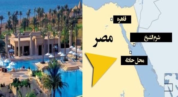 حمله تروریستی بر یک هوتل درمصر !