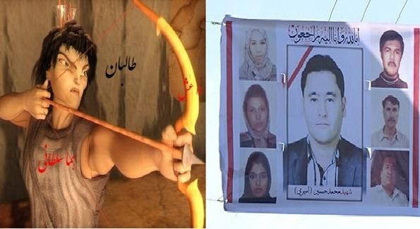 راهبه های خون وجنایت درافغانستان!