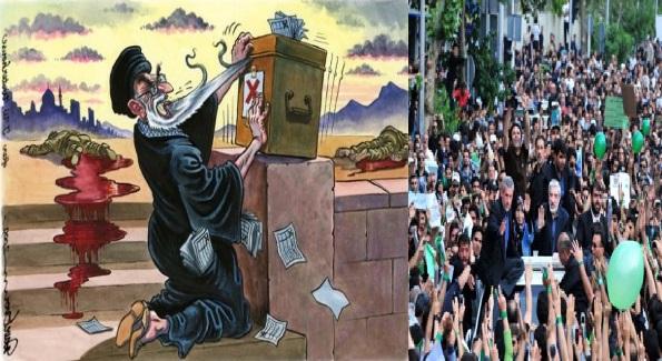 رهبرایران جنبش سبز را یک اقلیت معترض مـردمی امــریکا ئـی خواند !