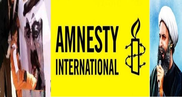 سازمان عفوبین الملل اعدام شیخ النمر از مبارزین اصلاح طلب عربستان  را با شدت محکوم کرد .
