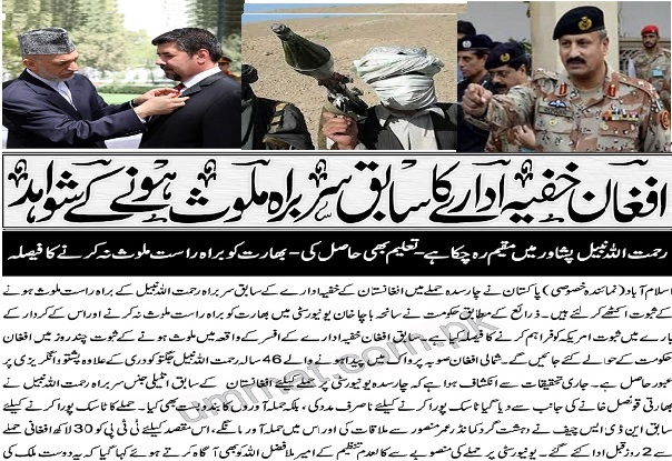 رحمت الله نبیل رئیس اسبق امنیت ملی افغانستان بصورت مستقیم  به حمله بر پوهنتون باچاخان چهارسده متهم شد !