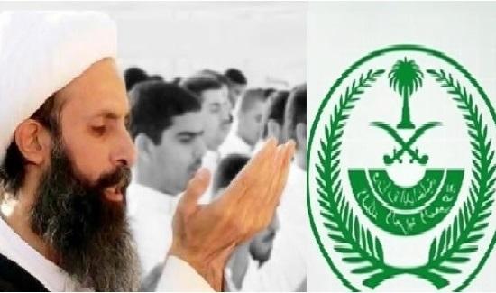 شیخ النمریکی ازمبارزین ضدرژیم بشاراسدبه جرم آزادی خواهی توسط رژیم آل سعود اعدام شد