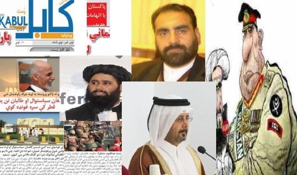 دکابلیو او قطری طالبانو ګډه غونډه: