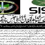 ملاقات میان مسعود اندرابی وجنرال اختر رئیس استخبارات پاکستان ؟