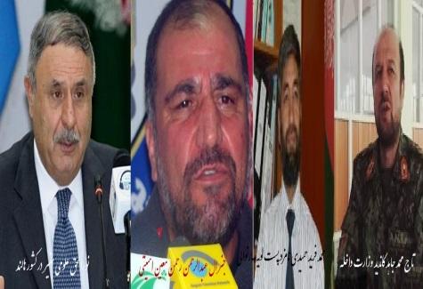 اداره ء کابل بنام اصلاحات در حوزه امنیتی چند چهره را جابجا ساخت .