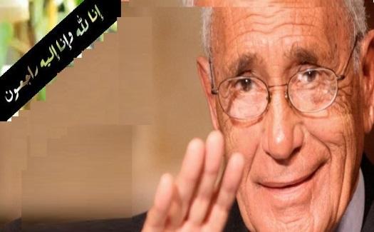 محمد حسنین هیکل چهره ای مشهور اما جنجالی ای تاریخ مصر وفات کرد.!