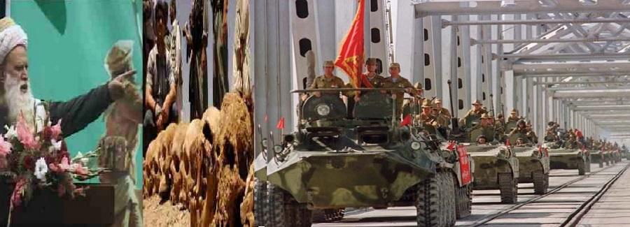 خروج عساکر روسی از افغانستان