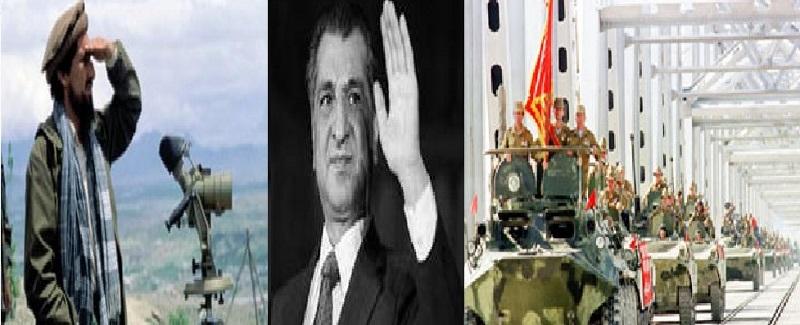 خروج عساکر شوروی  و آرمان مسعود