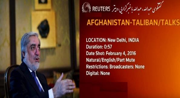 د طالبانواو افغان چارواکو ترمینځ دبیا نیغ په نیغه خبرو اترو نیټه اټکل شوه .