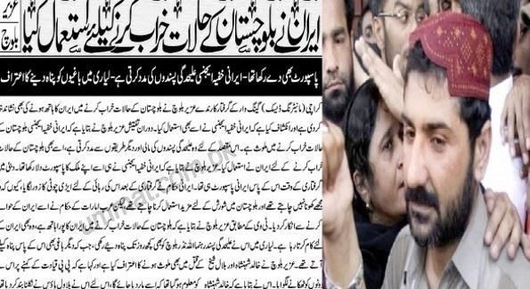 عزیز بلوچ دراعترافات پس ازبازداشت : ایران در بلوچستان آشوب بر پا میکند