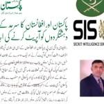 جنرال رضوان اختر رئیس سازمان اطلاعات ار تش پاکستان و مسعود اندرابی سرپرست ریاست  امنیت ملی افغانستان بر عملیات مشترک در دوطرف سرحد توافق کردند .