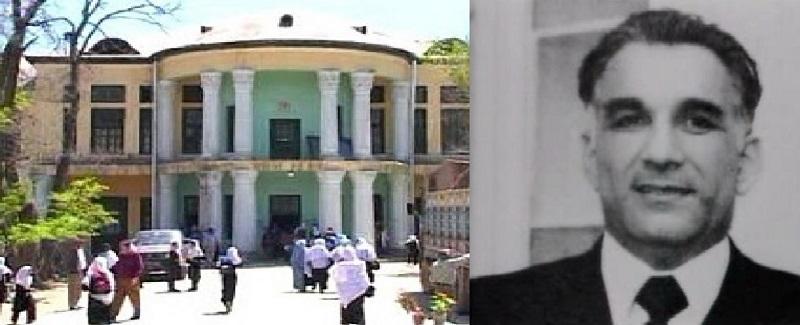 Hafizullah amin and Rahman BaBa Highe Schol Kabul