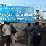 دانشگاه هرات باستان !