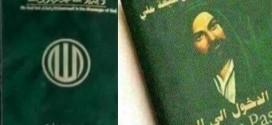 صدور پاسپورت بهشت  ؟!