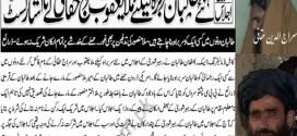 طالبان وتعیین جانشین ملامنصور!؟