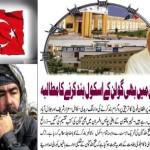 ترکیه خواهان مسدودساختن تمامی مراکزفرهنگی فتح الله گولن رهبرکودتای ناکام ترکیه در افغانستان شد