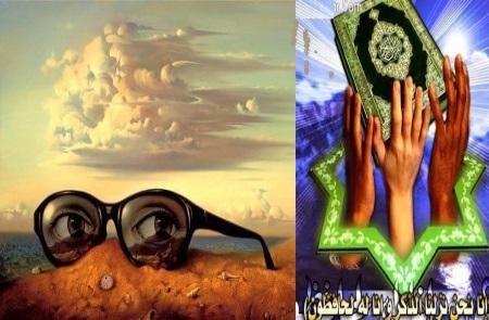 قرآن زبان وحــی الهـی و بیــان حیـات تاریخـی و فلسفی انسان درزمین!