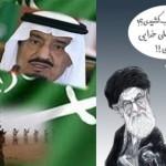 ایران وعـربستان دردهـــمزنگ کـابل ؟