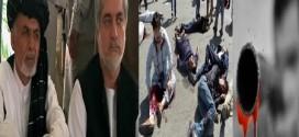 شورای امنیت ملی ازؤ قـــوع حمله انتحاری دردهمزنگ کابل اطلاع داشت.