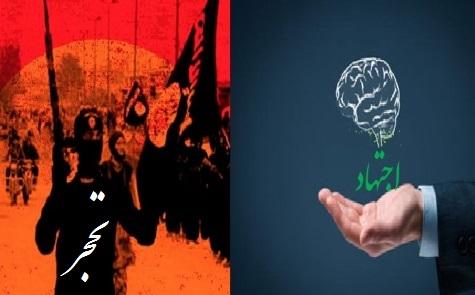 جریان اعتزال نو دردنیای اسلام !
