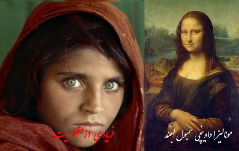 انتقام ازمظلومیت تاریخی یک زن!