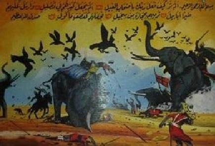 د ابابیل مرغانو دژوند څرنګوالی !