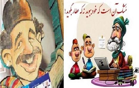 ازتوضـــیح الـــمســـائل مــــحمد  اشـــرف خان کـــوچی احمــــدزی !