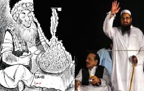 پاکستانی ملایان اوابلیس ته درس!