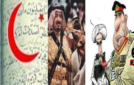 تروریست کیست واسلام چیست؟