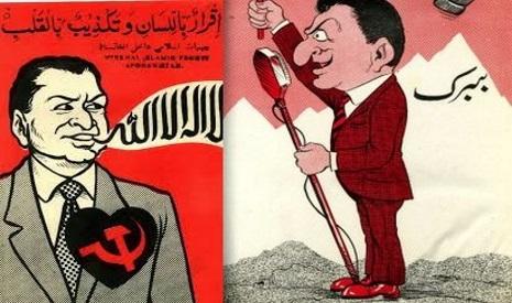 ازخاطرات زندان پلچرخی شکنجه گاه معروف جنایت درافغانستان!