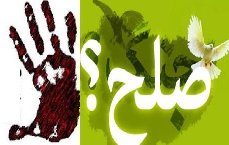خشونت با کلیــد صلح خونــــین !   سیاست چانه ازپائین و فشارازبالا !