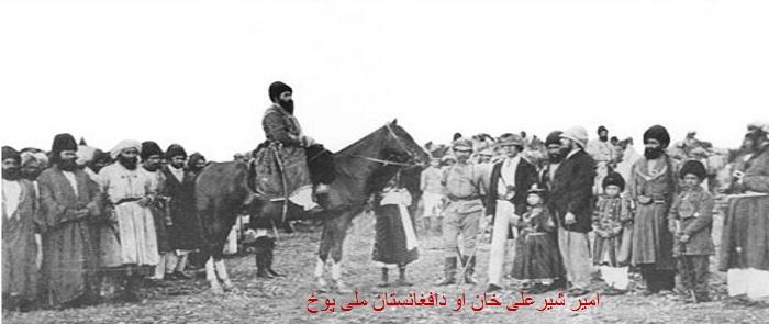 امیر شیرعلی خان بنیانگذارارتش ملی افغانستان