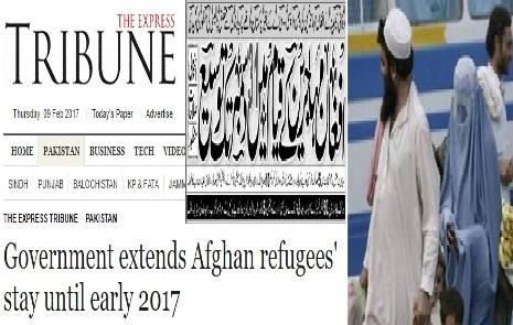 افغان کډوالو ته دنوی مهلت ټاکل !