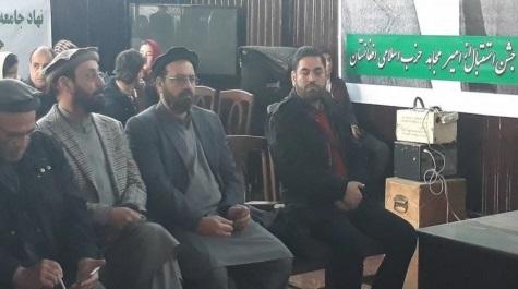 نجیب الله کابلی ازمهره های مجاهدین خلق ایران : حزب اسلامی یک حزب فراگیراست وجنگ طالبان دیگر مشروعیت ندارد !!