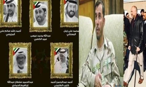 جمعه الکعبی سفیر امارات عربی     از مجروحین حادثه کندهار درگذشت !