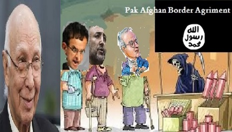 دزاخیلوال دذهن پردیوال آغزی    او دحوالدار حنیف خان وارخطائی !
