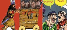 نوروز حرام وانتحار فرض عین !!
